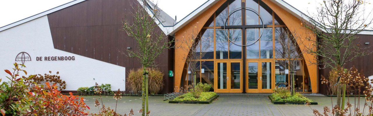 CGKV Surhuisterveen